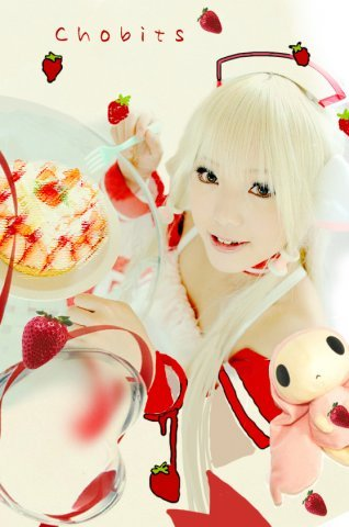 Chobits cosplay X_93bf40a4